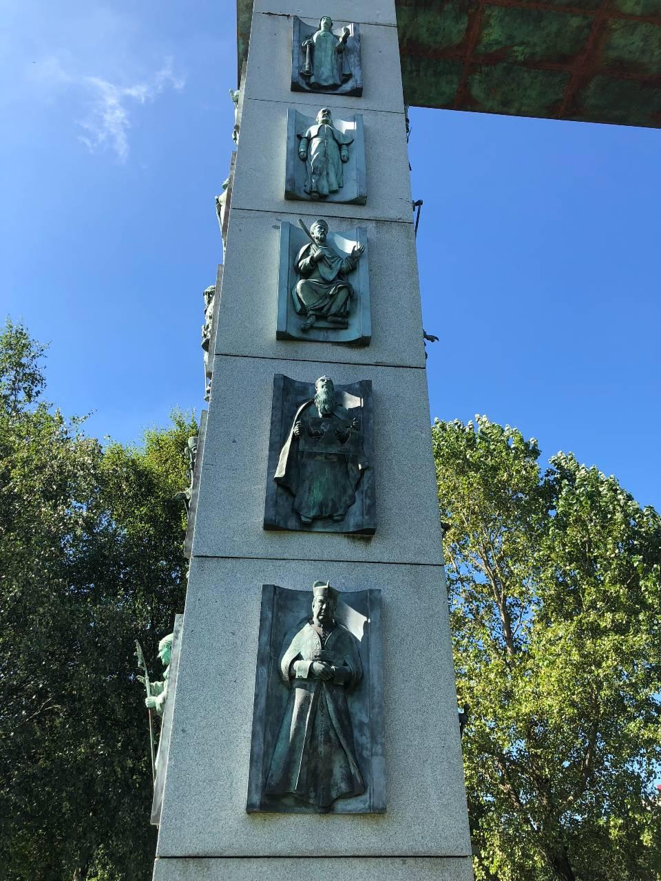 Porta Itineris Sancti Jacobi